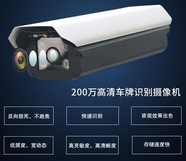 重庆停车场车牌识别系统