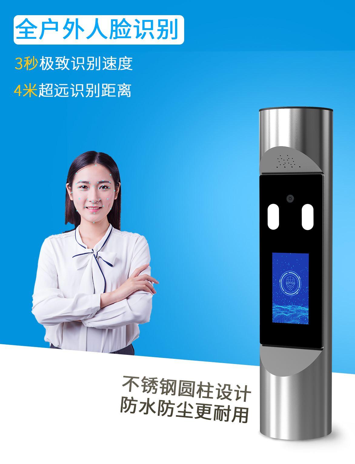 重庆小区门禁系统