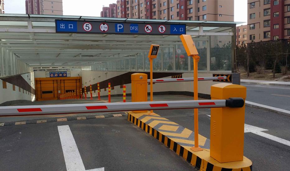 停车场设备安装