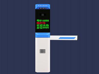 高清停车场识别系统盛世DZ-809