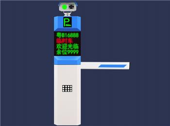 高清停车场识别系统盛世DZ-801