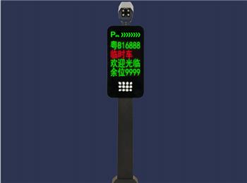 高清停车场识别系统盛世FTN-172