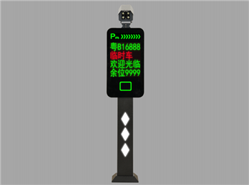 高清停车场识别系统盛世FTN-172-1