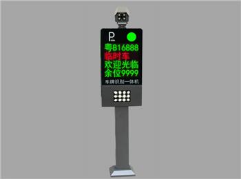 停车场收费系统有什么好处?