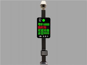 高清停车场识别系统盛世FTZN-180-1