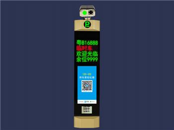 高清停车场识别系统盛世FTZN-191