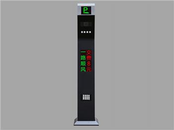 高清停车场识别系统盛世FTZN-196