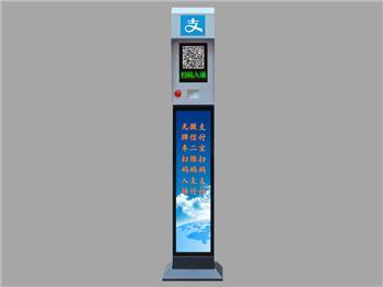 自助终端停车场识别系统