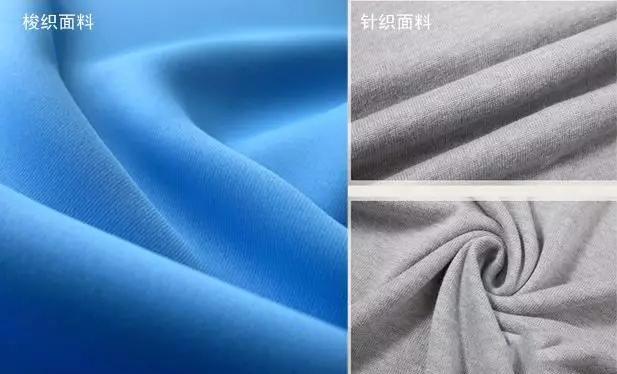 羊绒面料的分类