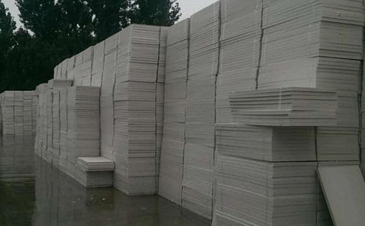福州XPS挤塑板