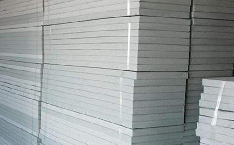 保温挤塑聚苯板