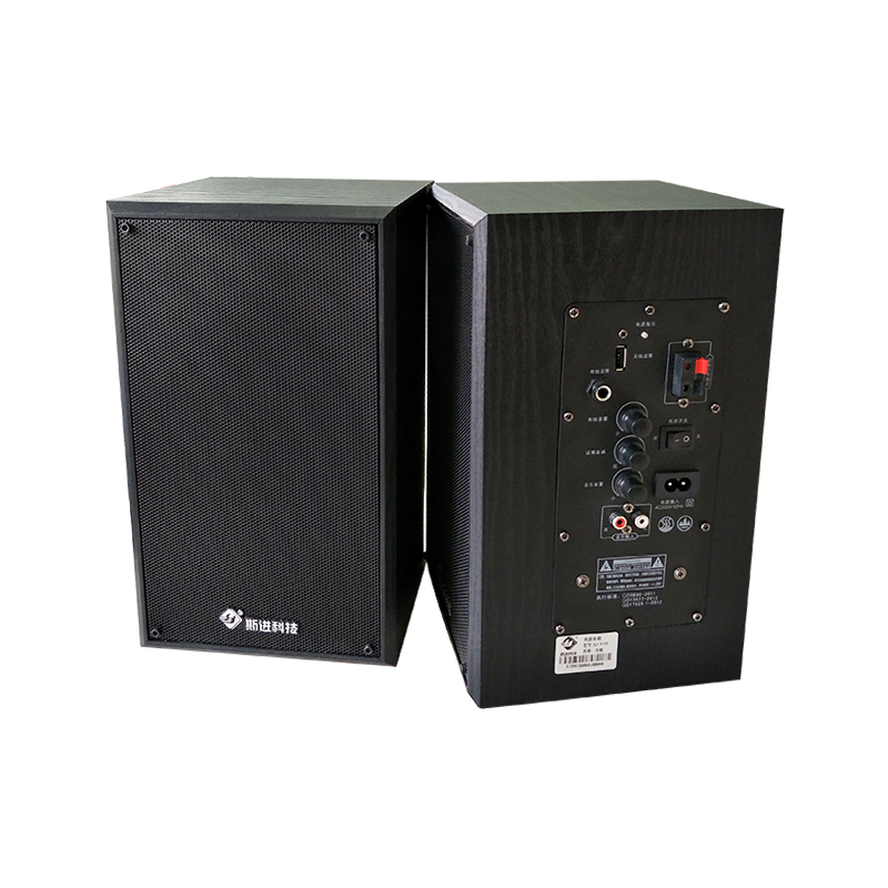 Sj-y150 teaching active speaker