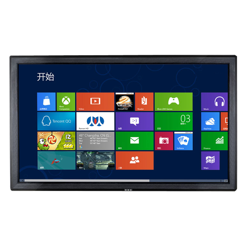 Sj-c550 55-inch multimedia touch tablet all-in-one