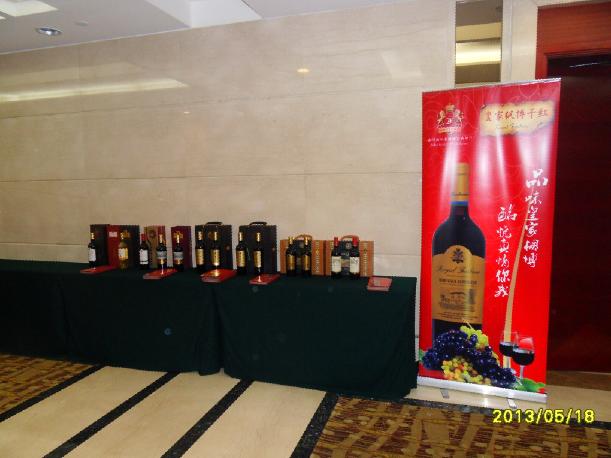 2012年法国某某贵族酒庄——海南酒展