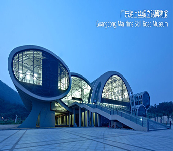 """Intelligent production City Park"" Qingdao Haier Yun Valley enters the stage of conceptual design."