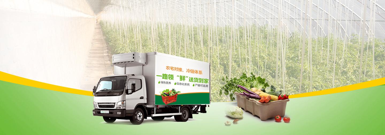 中国种养殖物联网