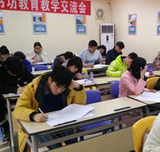 沈老师物理工作室(提分教育)