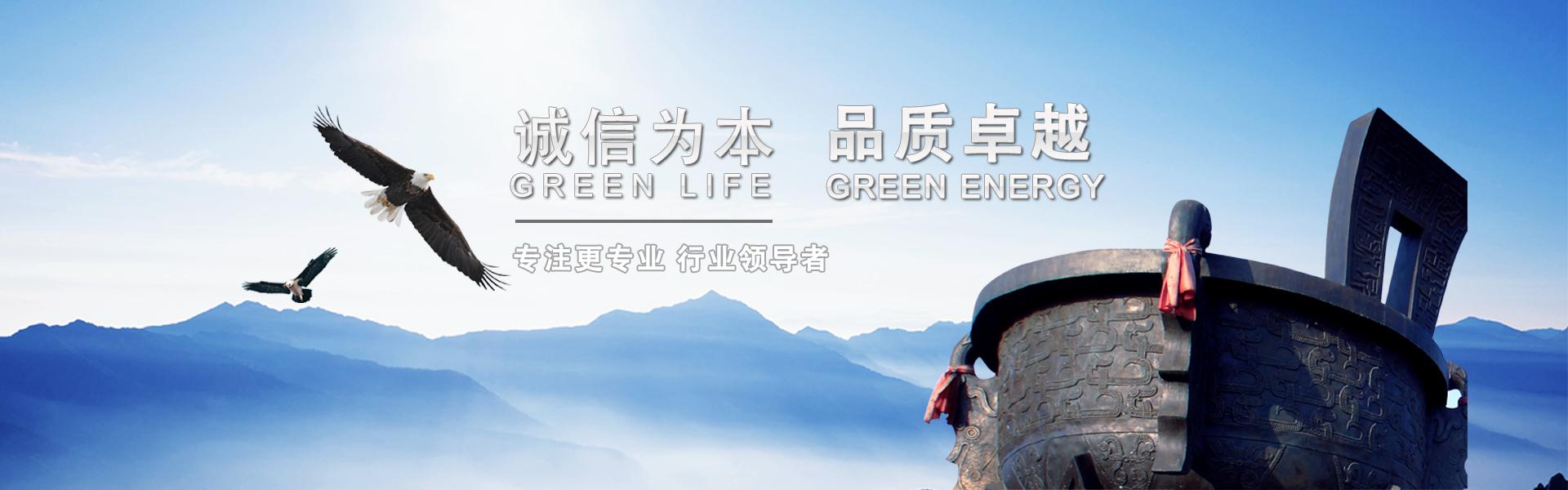 雷火电竞平台官网雷火电竞app ios下载
