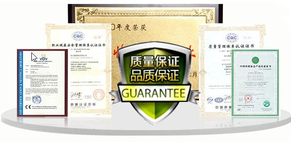 威玛洗车机设备,荣获各大品质质量认证