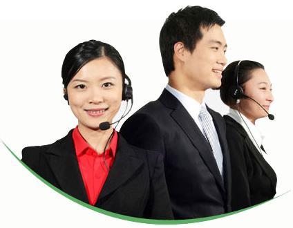 咸陽正規財務公司