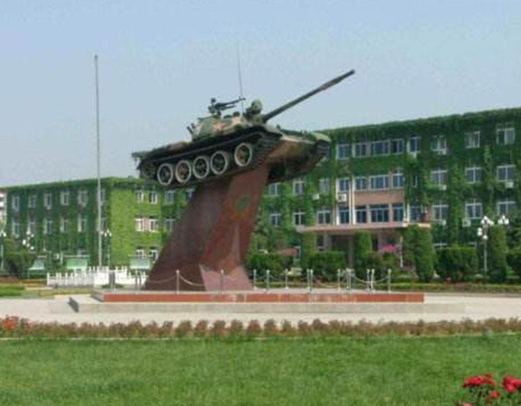 安徽省蚌埠市坦克学院