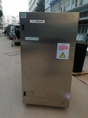 UV高效光解废气处理