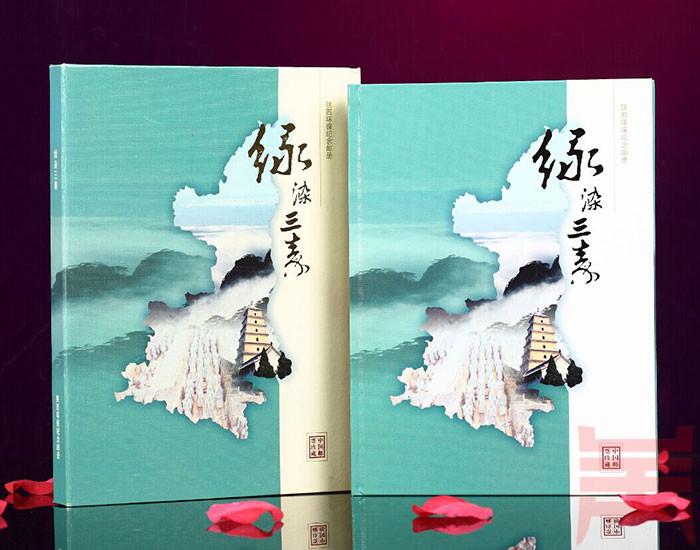 重慶紀念冊印刷