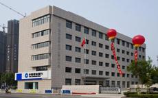 臨汾市住房公積金管理中心招標