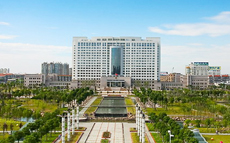 韶关公共资源交易中心