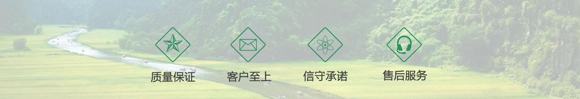 贵州环卫公司