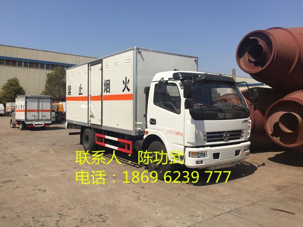 东风多利卡6.7吨国五民用爆炸物品运输车