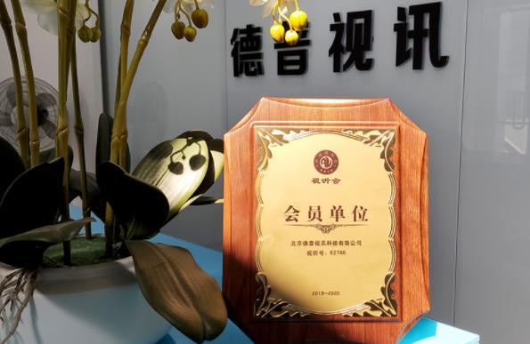 【喜报】普视讯DEPULL荣获2018年度信号处理品牌大奖
