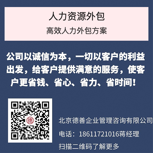 正规北京代理记账公司都有哪些特点