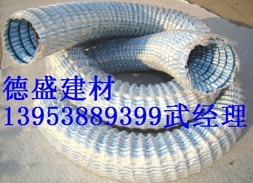 昭通软式透水管制造厂家在生产软式透水管时内部用PVC塑料来包裹钢丝圈