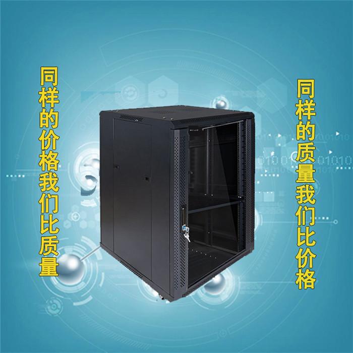 昆明机柜厂家续费网站优化第3年
