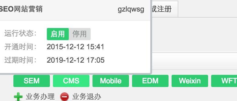 贵阳少儿武术培训班续费富海360系统网站优化效果不错