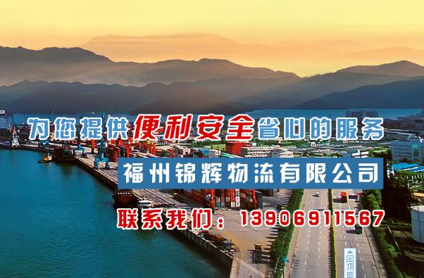 福州设备运输购买富海360一套企业百度推广方案