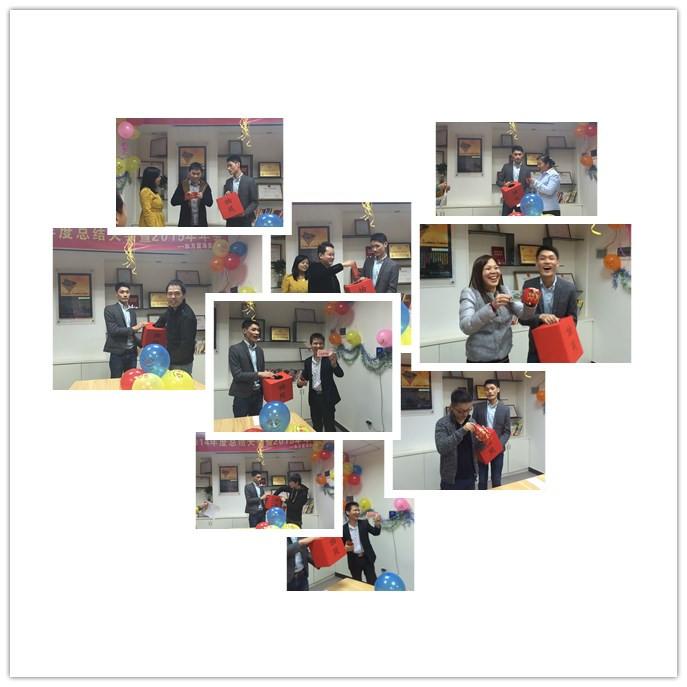 2014年度总结大会