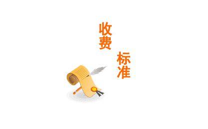 企業網站seo軟件-富海360係統收費標準