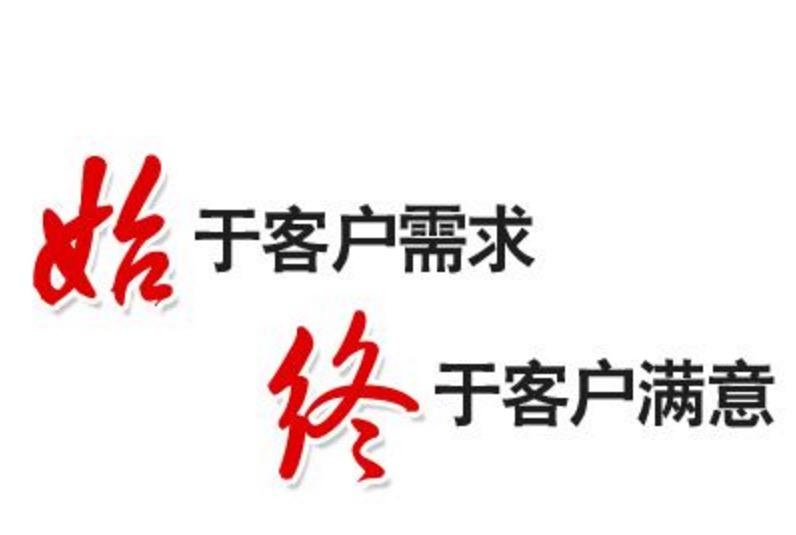 深圳seo优化软件-富海360系统售后服务