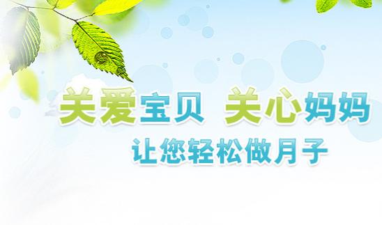 乌鲁木齐月嫂公司加入深圳seo优化软件公司合作网站优化了