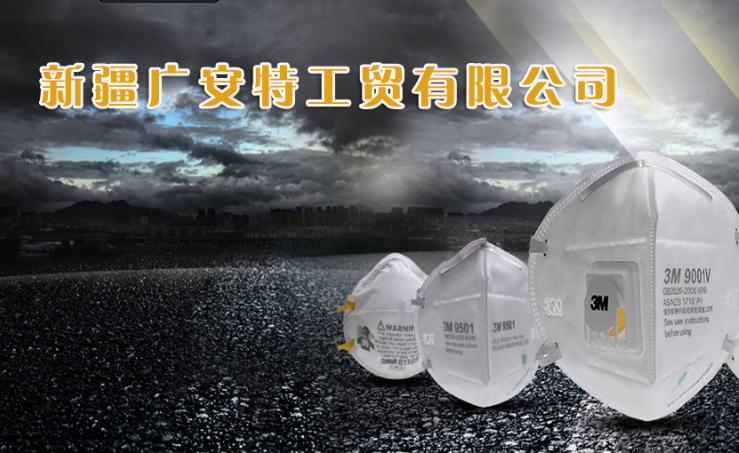 玻璃棧道公司加入富海360合作百度seo優化服務
