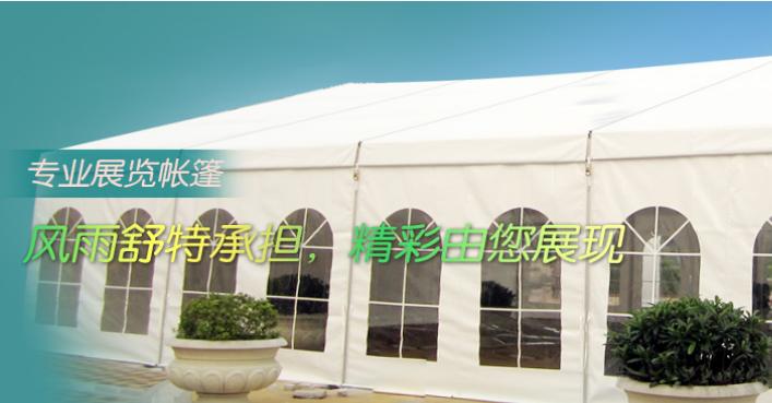 新疆纯棉帆布厂家百度seo优化服务加入富海360达成合作了