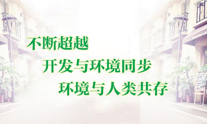 新疆塑木护栏公司百度seo优化服务与富海360达成共赢合作了