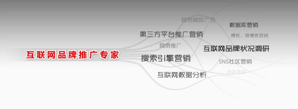 富海360网站上线该如何维护?