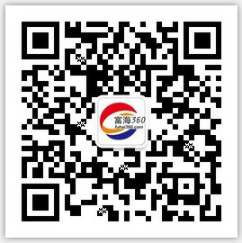 seo软件-现在的365体育网址多少_365体育虚拟盘_365bet体育在线注册360系统产品介绍