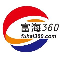佛山富海360