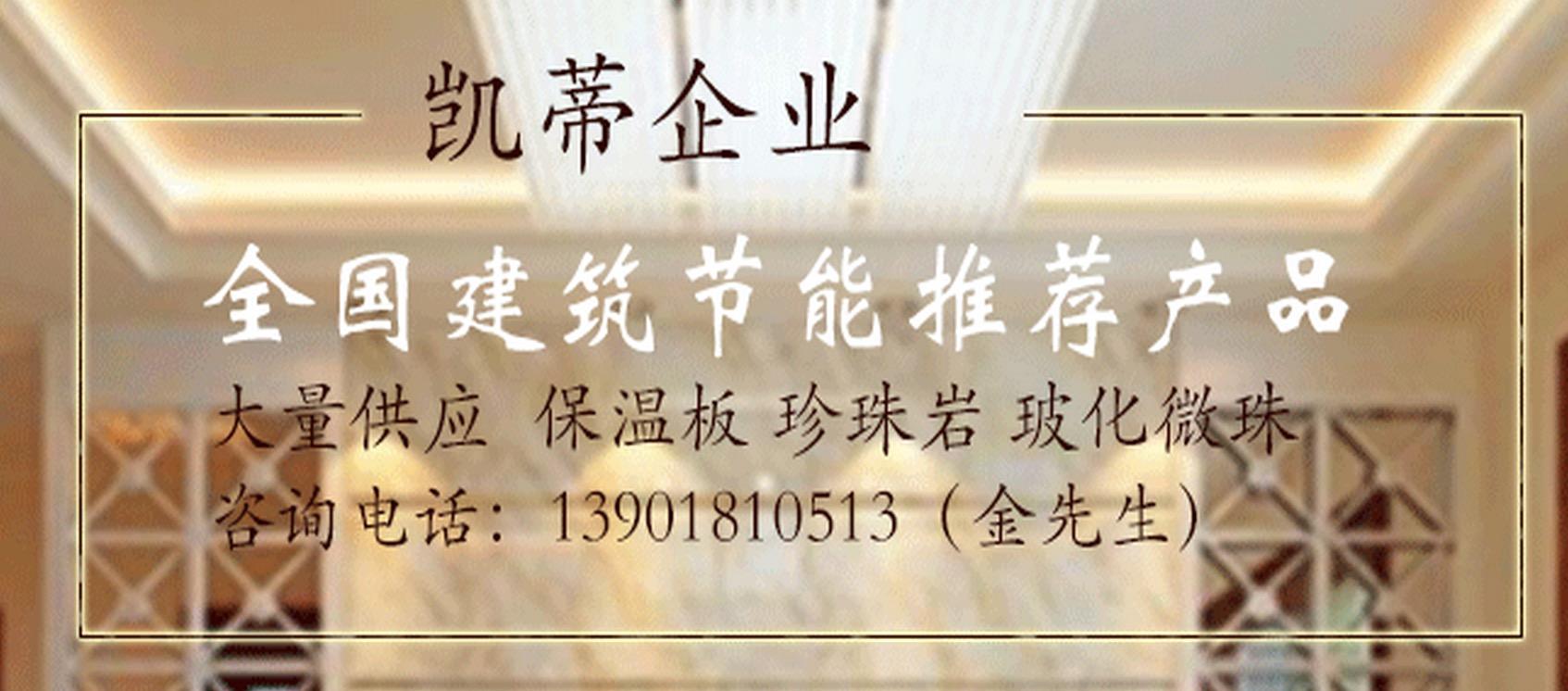 网络推广之江苏泰州无机保温砂浆厂家签第一年富海360