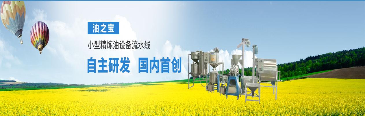 双控炒料机厂家网站优化与富海360合作了