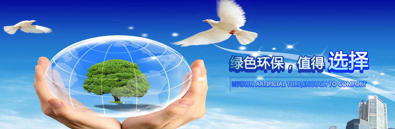 云南中水处理公司签约富海360网络营销服务